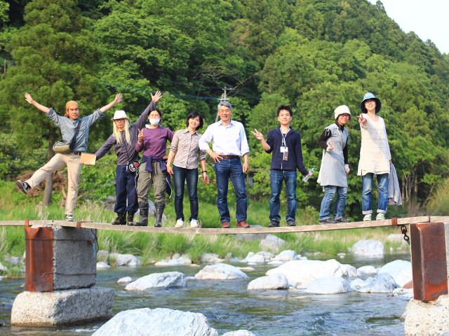 多様性がはぐくむ地域創生のカタチ:スローフォーラムin神山