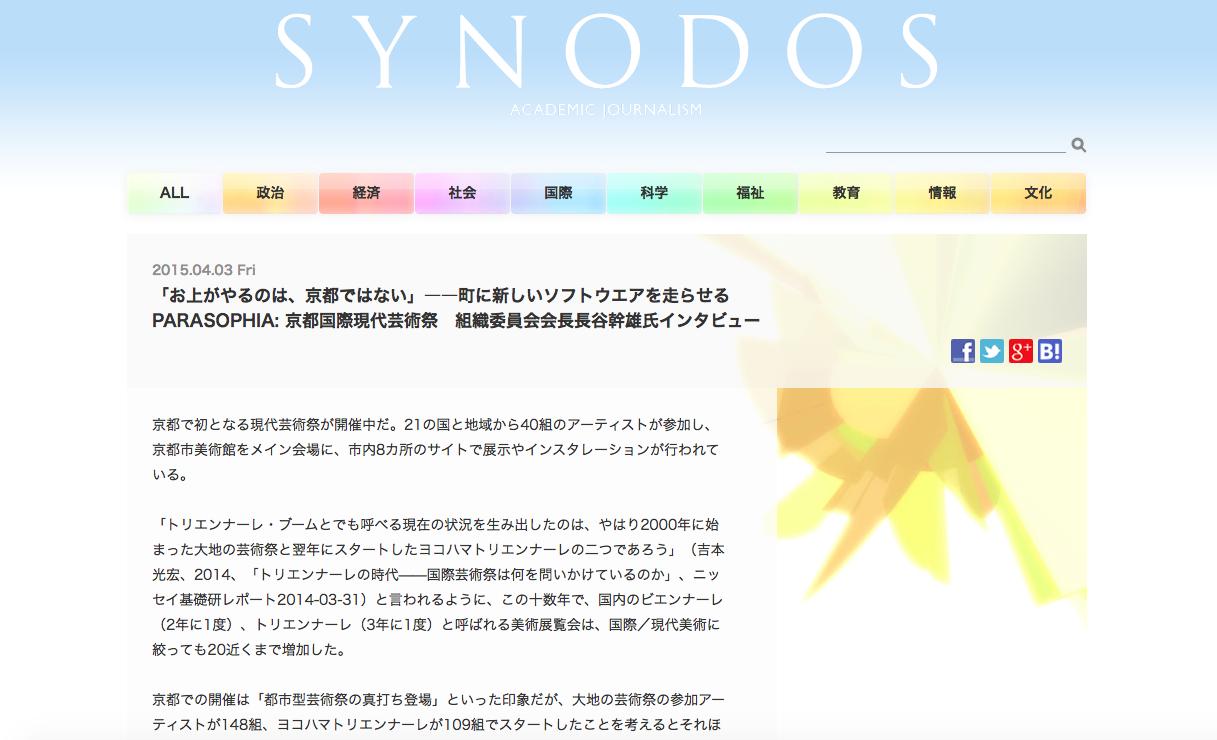 synodos_150403