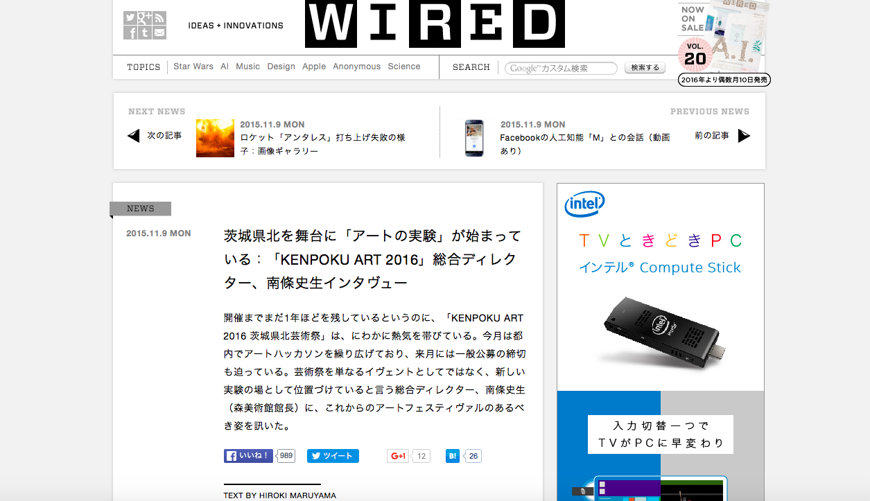 wired_151109
