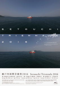 setouchi2016