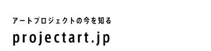 projectart.jp