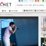 なぜ『ap bank fes』は総合祭になる? 小林武史や櫻井和寿の想い(CINRA.NET)