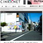 館から街に飛び出した『シブカル祭。』雑踏に轟く女子たちの主張(CINRA.NET)