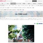 札幌国際芸術祭から見る、札幌の新しい魅力とは?【前編】(OZmall)