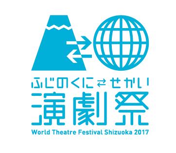 fujinokuni-logo