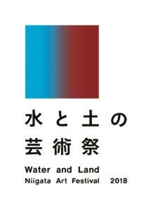 niigata2018_logo_A_Main
