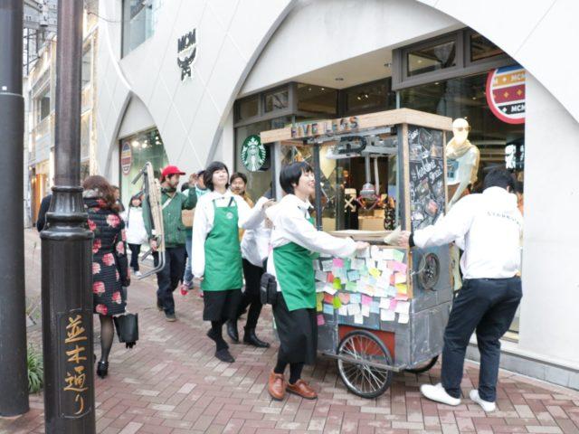 銀座の路上で個と社会を問い直す:北澤潤&スターバックス FIVE LEGS PROJECT